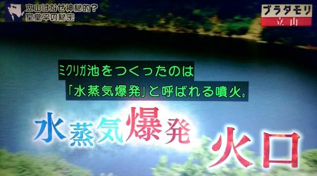 f:id:morifumikirikita319:20171021215535j:image