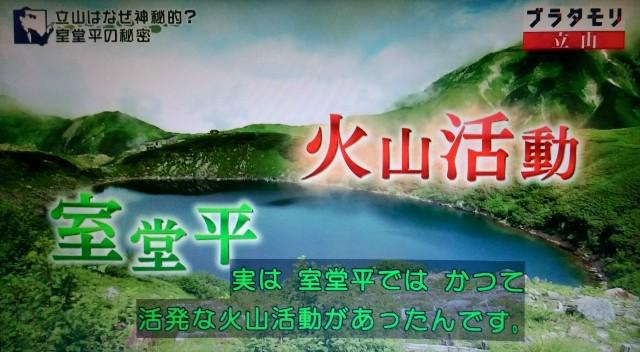 f:id:morifumikirikita319:20171021215547j:image
