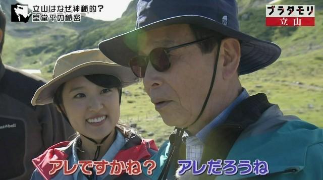 f:id:morifumikirikita319:20171021220134j:image