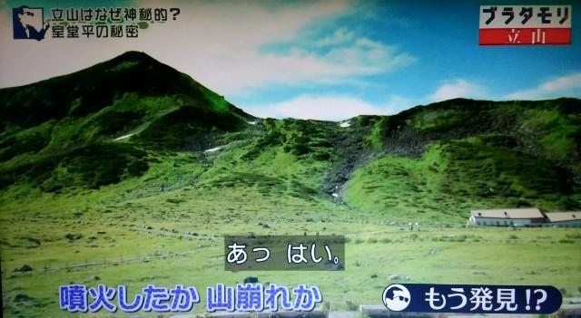 f:id:morifumikirikita319:20171021231647j:image