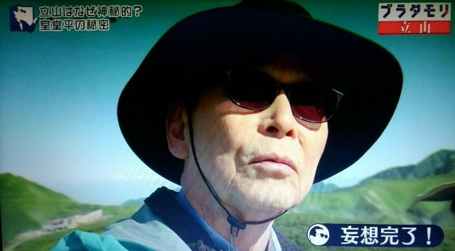 f:id:morifumikirikita319:20171021231707j:image