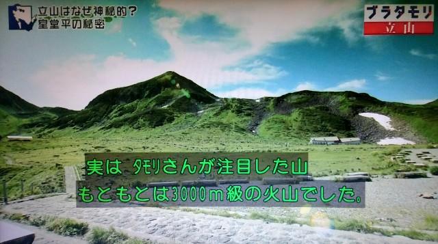 f:id:morifumikirikita319:20171021231801j:image