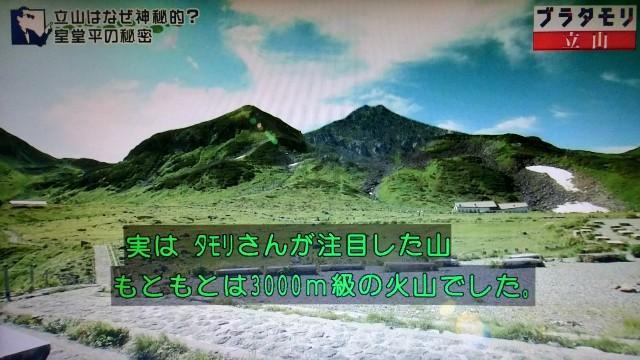 f:id:morifumikirikita319:20171021231822j:image