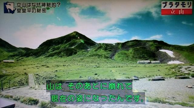f:id:morifumikirikita319:20171021231922j:image