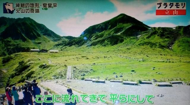 f:id:morifumikirikita319:20171021232735j:image