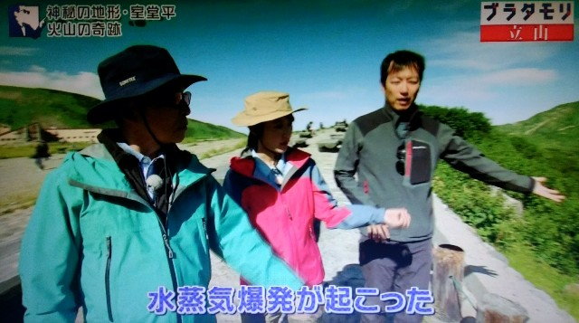 f:id:morifumikirikita319:20171021232752j:image