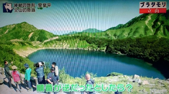 f:id:morifumikirikita319:20171021232808j:image