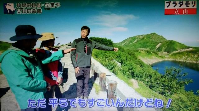 f:id:morifumikirikita319:20171021232838j:image