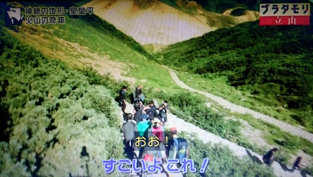 f:id:morifumikirikita319:20171021234357j:image