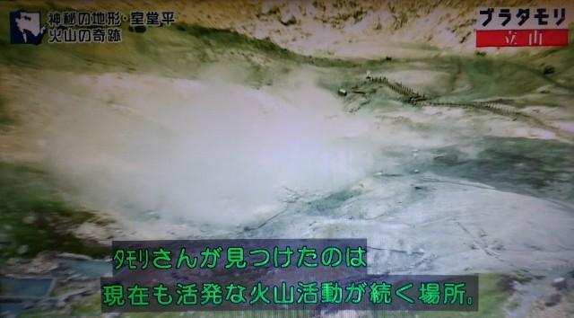 f:id:morifumikirikita319:20171021234414j:image