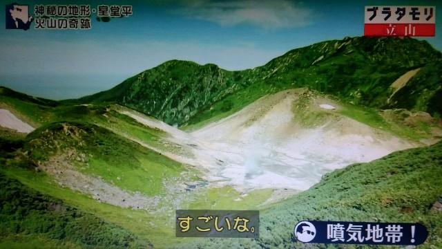 f:id:morifumikirikita319:20171022000209j:image