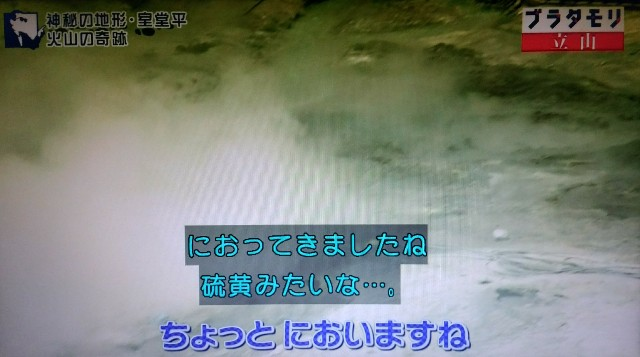 f:id:morifumikirikita319:20171022000225j:image
