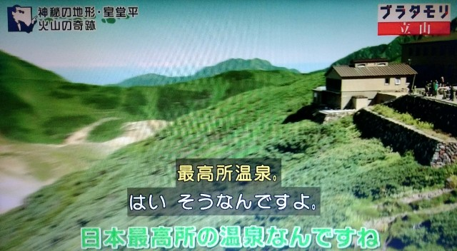 f:id:morifumikirikita319:20171022000304j:image