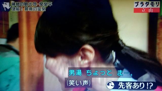f:id:morifumikirikita319:20171022000413j:image