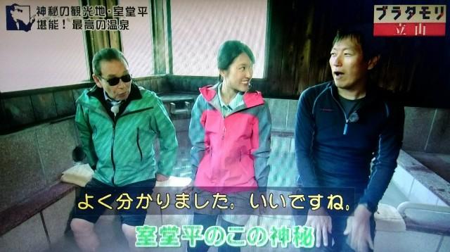 f:id:morifumikirikita319:20171022001620j:image