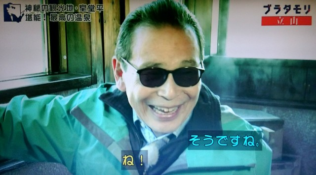 f:id:morifumikirikita319:20171022001651j:image