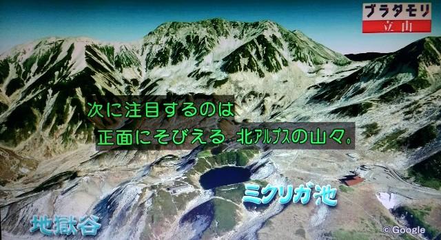f:id:morifumikirikita319:20171022083835j:image