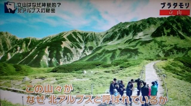 f:id:morifumikirikita319:20171022083916j:image