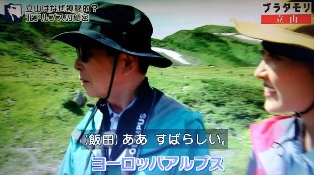 f:id:morifumikirikita319:20171022083934j:image