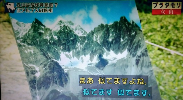 f:id:morifumikirikita319:20171022084039j:image
