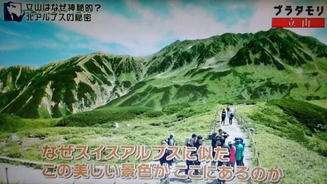 f:id:morifumikirikita319:20171022084134j:image
