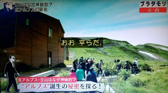 f:id:morifumikirikita319:20171022084209j:image