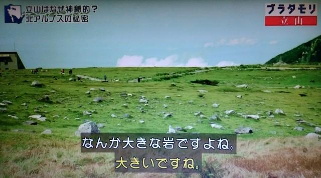 f:id:morifumikirikita319:20171022084316j:image