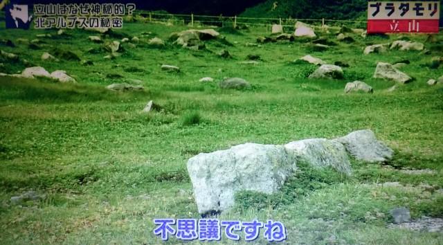 f:id:morifumikirikita319:20171022084334j:image