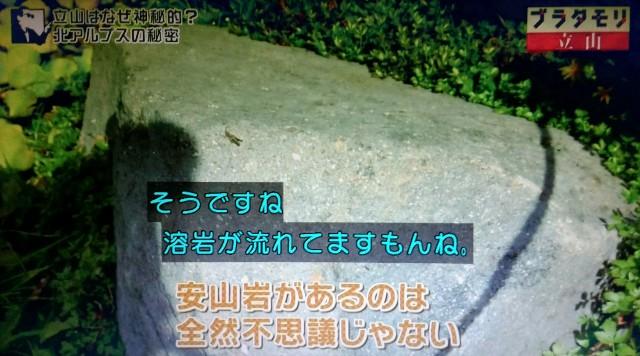 f:id:morifumikirikita319:20171022084454j:image