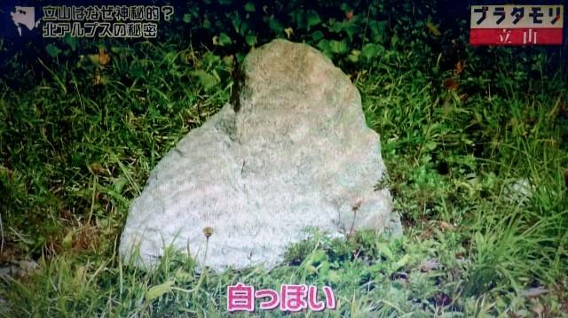 f:id:morifumikirikita319:20171022084524j:image