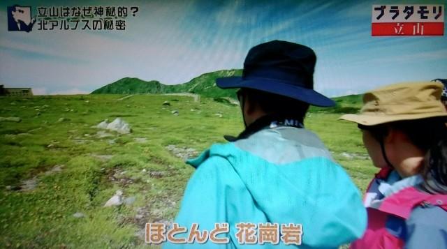 f:id:morifumikirikita319:20171022084619j:image