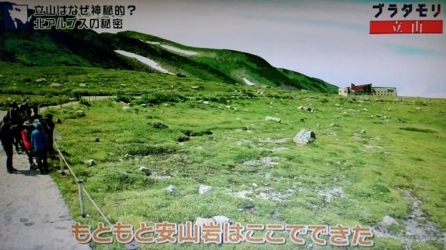 f:id:morifumikirikita319:20171022085425j:image