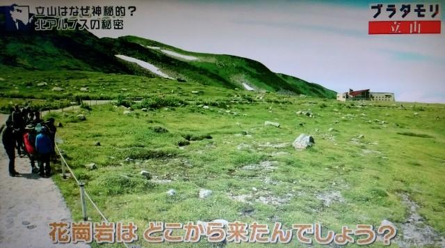 f:id:morifumikirikita319:20171022085444j:image