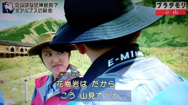 f:id:morifumikirikita319:20171022085456j:image