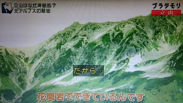 f:id:morifumikirikita319:20171022094556j:image