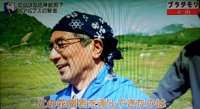 f:id:morifumikirikita319:20171022094709j:image