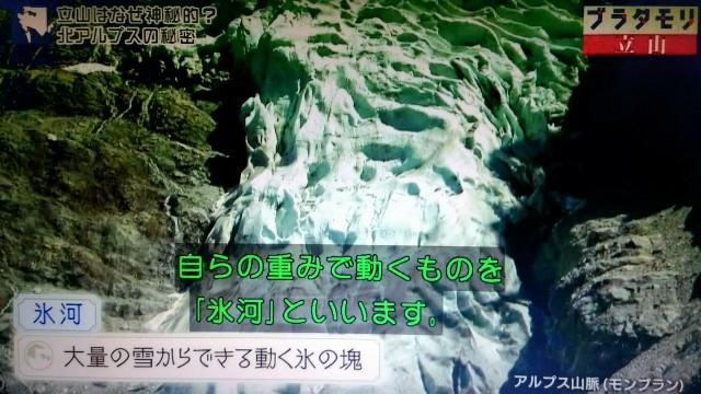 f:id:morifumikirikita319:20171022112728j:image
