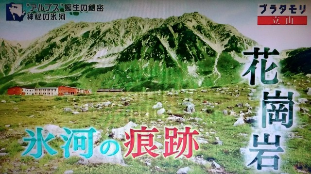 f:id:morifumikirikita319:20171022125527j:image