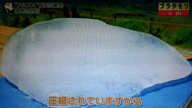 f:id:morifumikirikita319:20171022131503j:image