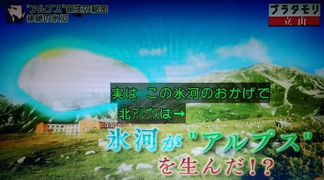 f:id:morifumikirikita319:20171022132557j:image