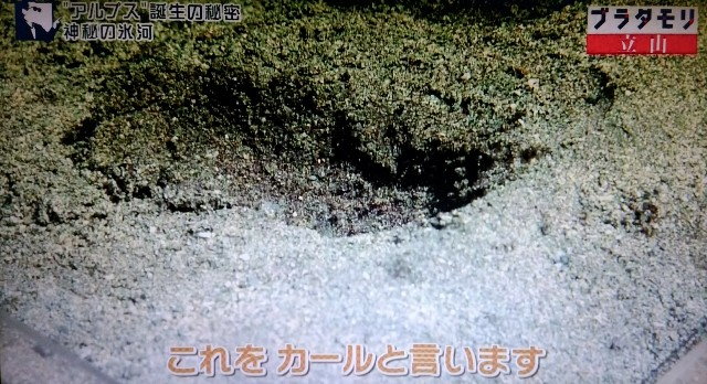 f:id:morifumikirikita319:20171022132741j:image