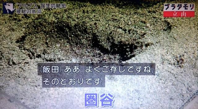 f:id:morifumikirikita319:20171022132757j:image
