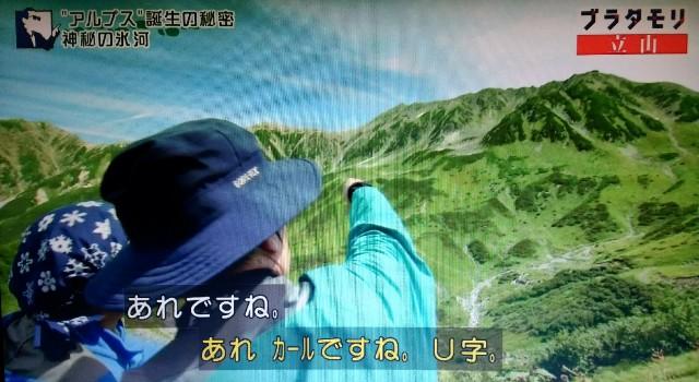 f:id:morifumikirikita319:20171022133921j:image