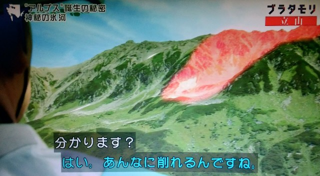f:id:morifumikirikita319:20171022133942j:image