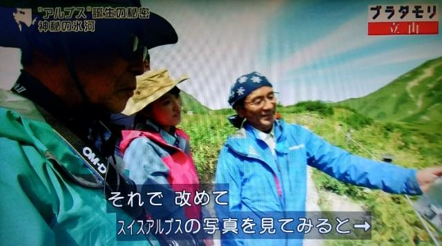 f:id:morifumikirikita319:20171022134112j:image