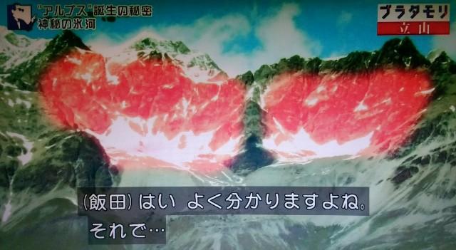 f:id:morifumikirikita319:20171022134127j:image