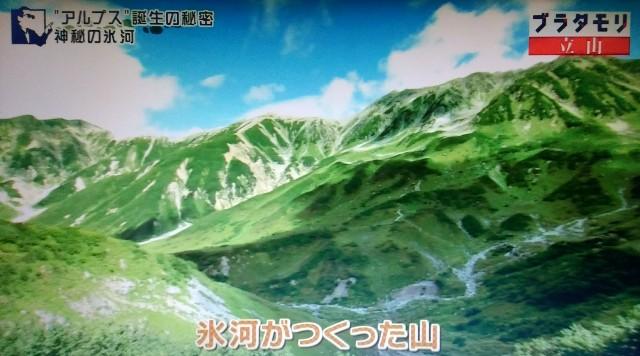 f:id:morifumikirikita319:20171022134202j:image