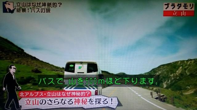 f:id:morifumikirikita319:20171022143737j:image