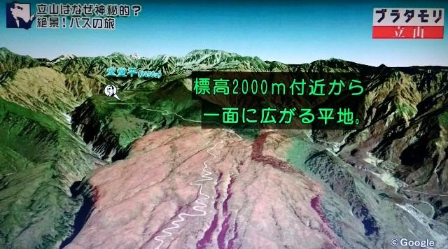 f:id:morifumikirikita319:20171022144007j:image
