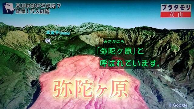 f:id:morifumikirikita319:20171022144022j:image